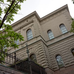 Exterior of the Bank of Finland.
