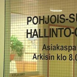 Pohjois-Suomen hallinto-oikeus asiakaspalvelun ovi Oulussa.