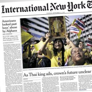 Kuvakaappaus International New York Times -lehdestä.