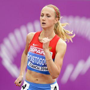 Jekaterina Poistogova on niiden venäläisurheilijoiden joukossa, joille Maailman antidopingtoimikunta (Wada) ehdottaa elinikäistä kilpailukieltoa.