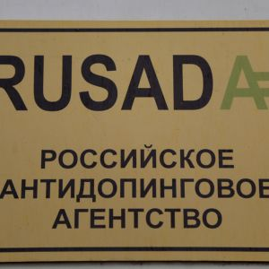 Rusadan kyltti