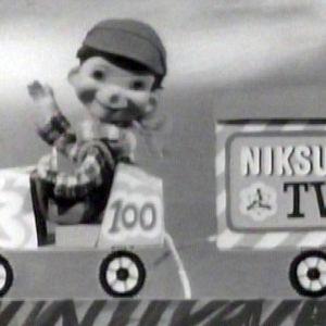 Niksulan TV:n tunnus