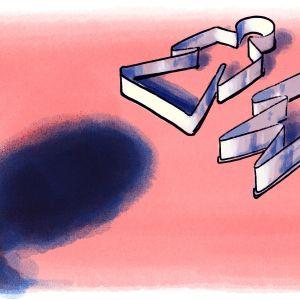 Illustration av pepparkaksgubbe och gumma. skuggansikte som betraktar de,