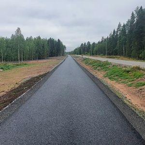 Vitikanpää-Ketavaara kävely- ja pyöräilytie
