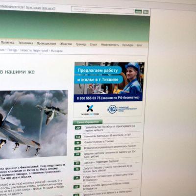 Uutinen 47news.ru-sivustolla