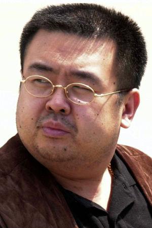 Kim Jong-Nam klagade över att han mådde illa på flygplatsen i Kuala Lumpur. Han avled kort därefter på väg till sjukhuset