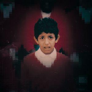 Lontoolaisesta Mohammed Emwazista tuli yksi aikamme pelätyimmistä ja etsityimmistä terroristeista.