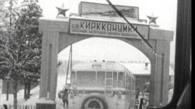 Porten till Kyrkslätt när det hördes till Ryssland