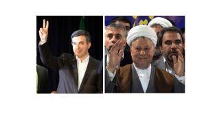 Esfandiar Rahim Mashaei och Akbar Hashemi Rafsanjani får inte ställa upp i presidentvalet i Iran.