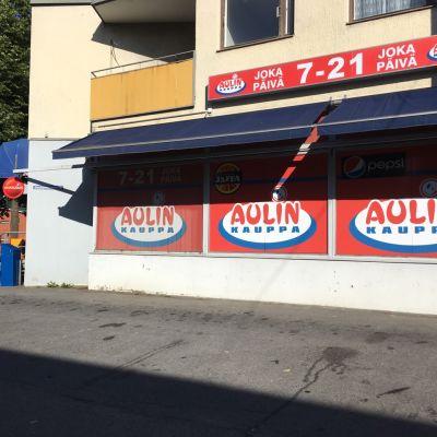 Pohjan kaupunginosassa Seinäjoella sijaitseva Aulin kauppa ryöstettiin maanantai-iltana 21.8.2017.
