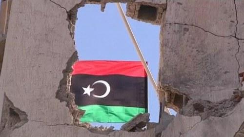 Libysk fond varldens 14 e storsta