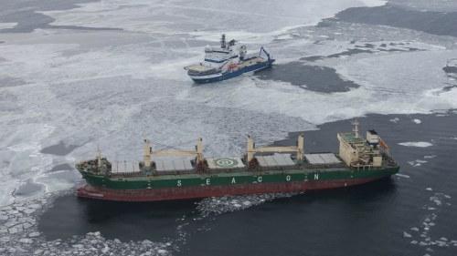 Tankfartyg i krock med lastfartyg