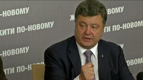 Ingen tymosjenko lag i ukraina