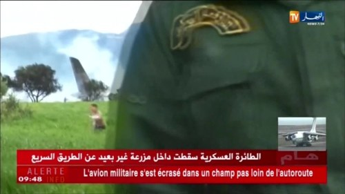 Flygkrasch i sudan