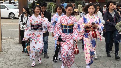 Japanska kön termer