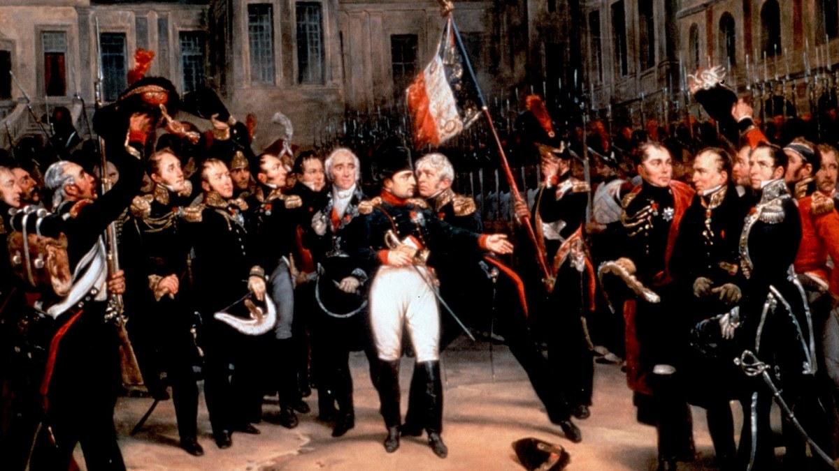 Ranskan Hallitsijat