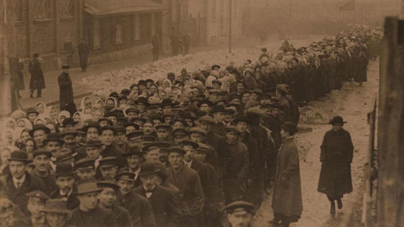 Suurlakko 1917