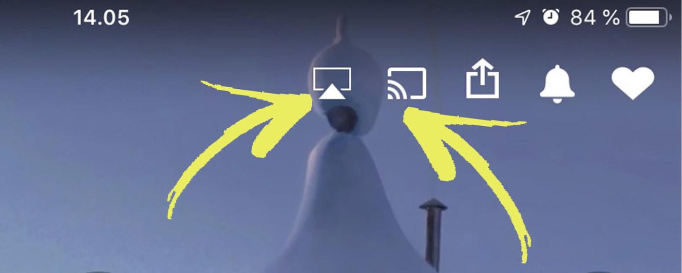Chromecast Puhelimen Nettiyhteys