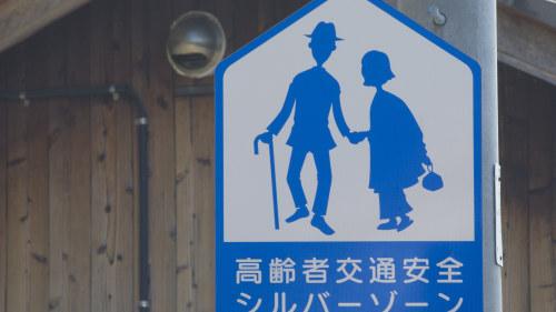japanska unga par kön sex och ensamstående mamma 2