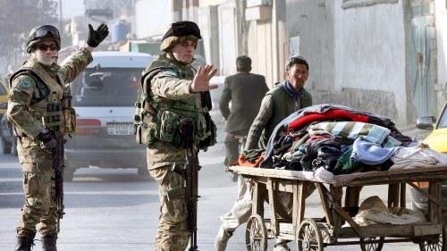 Afghanistan kön video