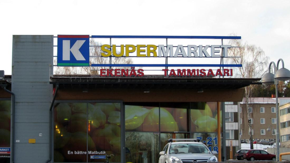K Supermarket Ekenäs