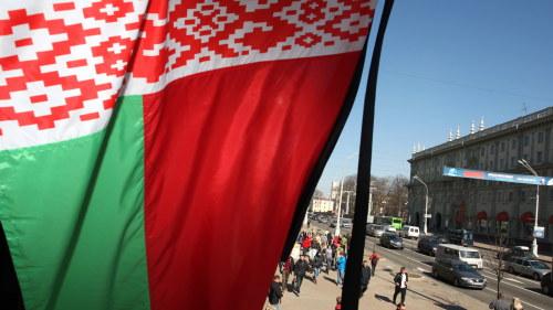 Vitryssland polisen stoppar protester