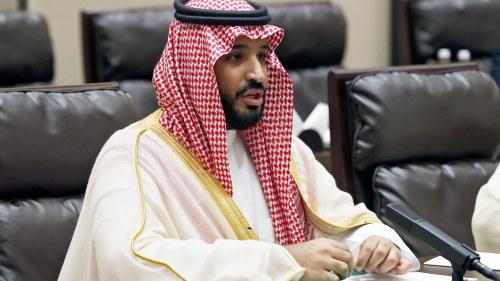 Forsta kvinnan i saudisk regering