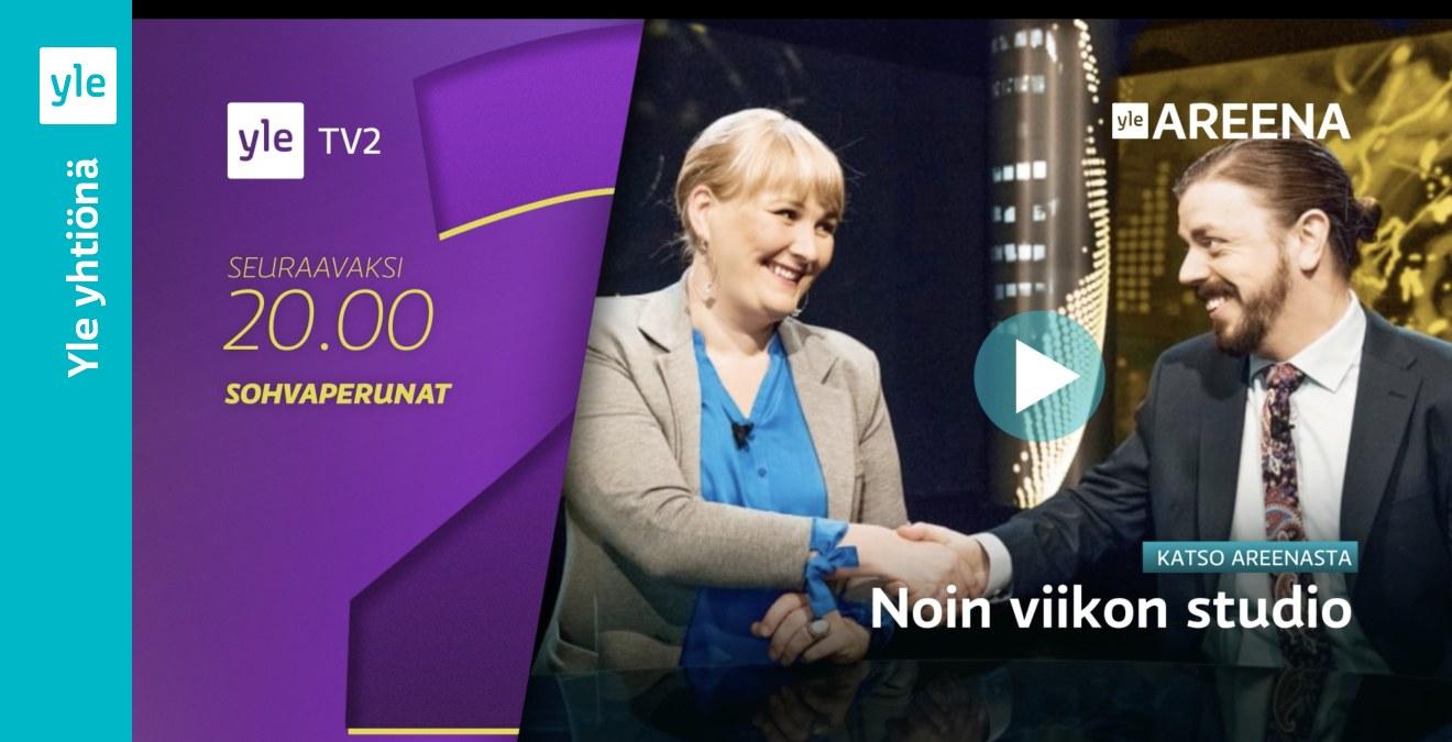 Tv2 Areena
