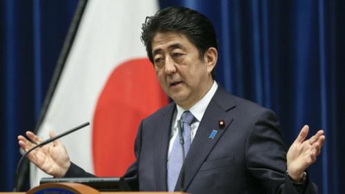 Japansk minister bad om ursakt