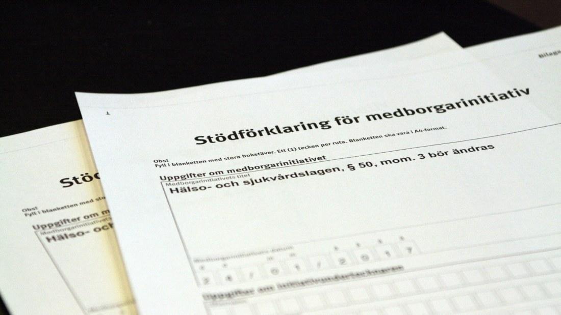 Mom ent. Bulletinen essä om konstnärskapet i serien Moderna Museet Essä.