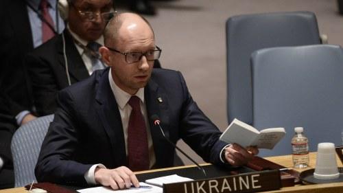 Ukrainas premiarminister avgar 1