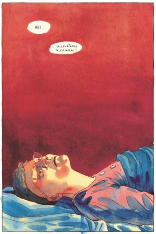 """Yksityiskohta Tiitu Takalon sarjakuvateoksesta Memento mori, nainen sairaalavuoteella, puhekuplassa: """"Hei, kuuleeko kukaan?"""""""