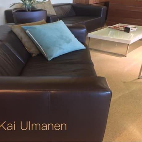 Aulantai - Kai Ulmanen