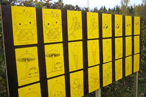 Sampo byskolas version av väggmemory