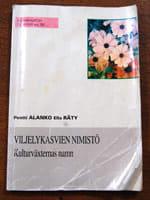 Kulturväxternas namn av Pentti Alanko och Ella Räty