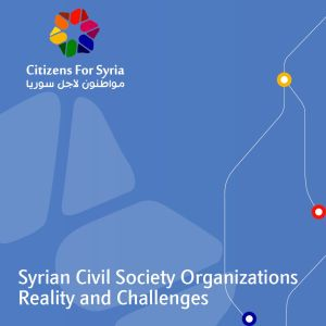 civilrights movement in Syria