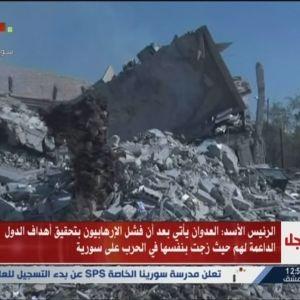 Ruiner efter den forskningsanstalt  i Damaskus som väst bombade 14.4.2018.