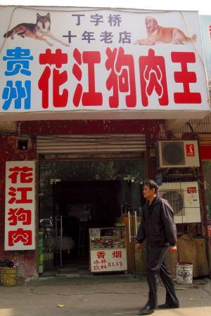 En restaurang i Kina som serverar hundkött