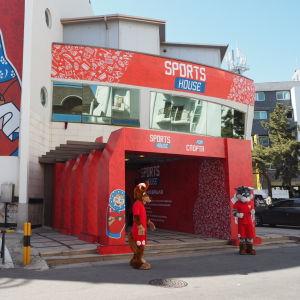 Ingången till Sports House i Gangneung.
