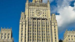 Venäjän Ulkoministeriö Moskovassa.