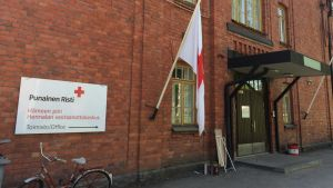 Hennalan vastaanottokeskus Lahdessa.
