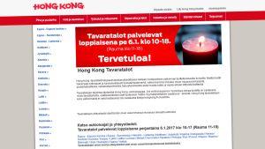 Hong Kong -tavaratalon nettisivu.