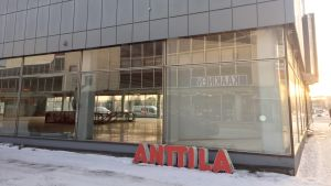 Tyhjä tavaratalo Anttilan tila Kajaanissa