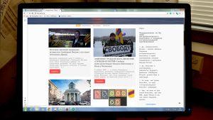 Free Ingria -järjestön nettisivu näytöruudulla.