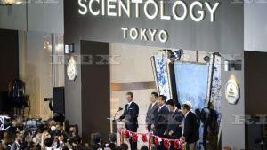Scientologernas ledare David Miscavige leder öppningsceremonin för en ny scientologikyrka, Shinjuku Ward, Tokyo, Japan, i augusti 2015.