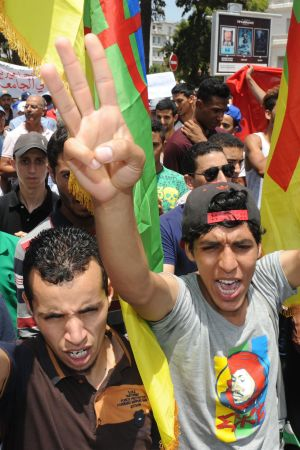 Marockaner demonstrerar mot korruption, förtryck och arbetslöshet i Rabat, Marocko i juni 2017.