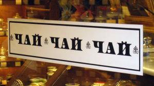 Venäjäläisen teekaupan ikkuna