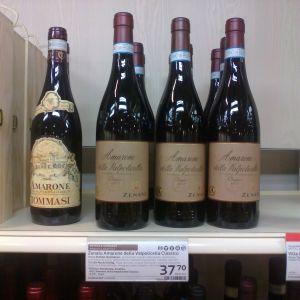 Vinflaskor på Alko