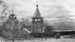 En kyrka i Petroskoj.