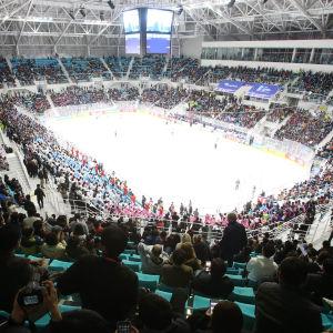 Hockeyarenan Gangneung Hockey Center.